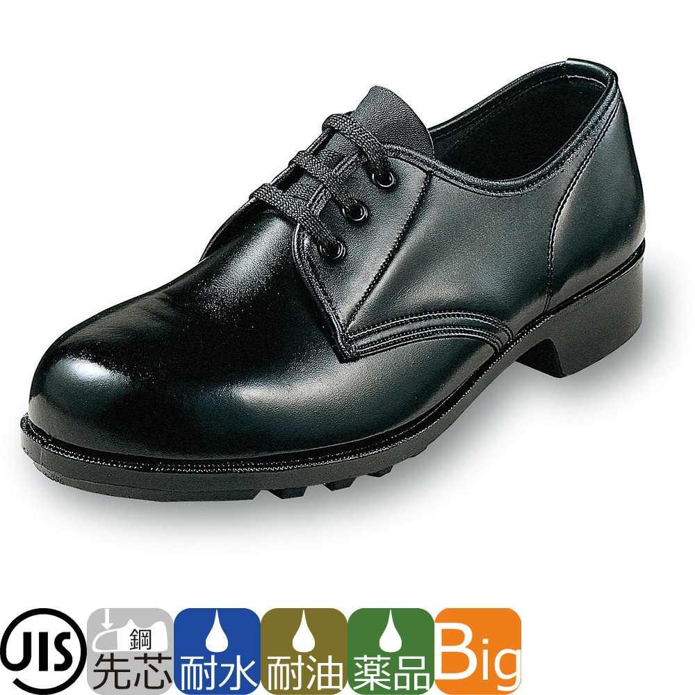 ... もる君 安全靴・作業靴専門店