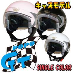 DAMMTRAX【POPO GT(シングルカラー)】