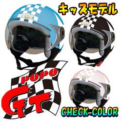 DAMMTRAX【POPO GT(CHECK&STAR)】