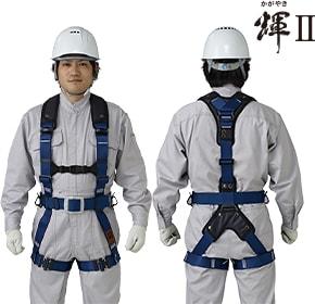 肩パッド・腰パッド付きハードユーザー向けモデル
