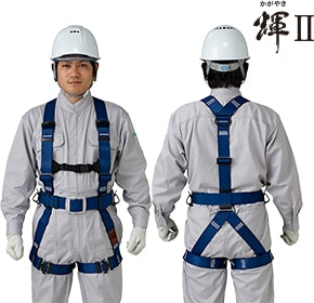 肩パッド・腰パッドなしのシンプルモデル