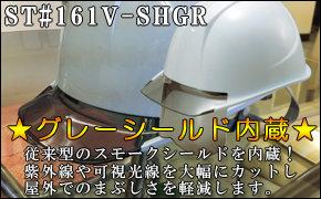 ベーシック野球帽 ST#104-EPZ