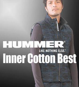 HUMMER ハマー 中綿ベスト 850-0