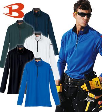 バートル BURTLE 413 長袖ジップシャツ B-Light ユニセックス