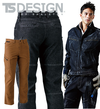 TS Design 藤和 5114 メンズカーゴパンツ メンズ