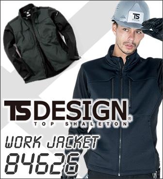 TS Design 作業服 作業着 おすすめ商品