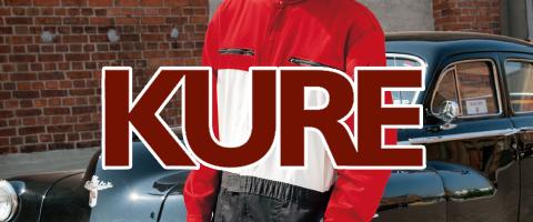 クレヒフク KURE 作業服 作業着 ワークウェア