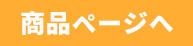 カジメイク/7710 KJレインパーカー