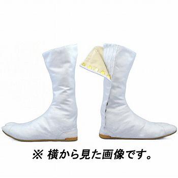 力王/力王 ホワイト 12枚コハゼ ...